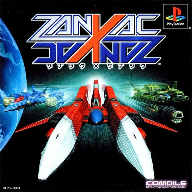 zanac-x-zanac-cover-2391